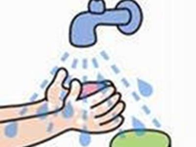 Вымыть руки и лицо!